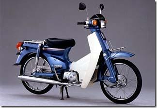 C50 Custom 1983