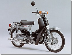 Honda_supercub_new
