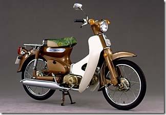 Honda C70 1971